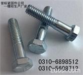 美标ASME螺栓|河北美标螺栓厂家