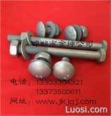 护栏螺栓|护栏板连接螺栓和拼接螺栓|M16*35