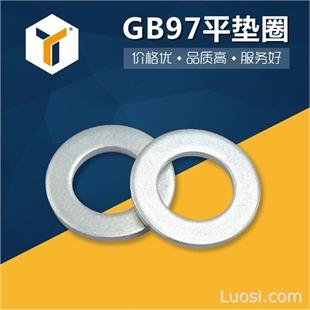 高强度镀锌平垫片 GB97平垫圈 热处理加硬平垫 非标介子垫片