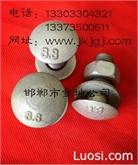 【护栏螺栓:热镀锌国标8.8级+螺母+垫片M16*35mm】护栏板专用螺丝