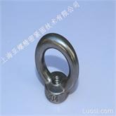 SUS304吊环螺母