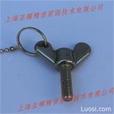 SUS304蝶形螺栓