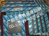 山特维克钨钢长条 PM12硬质合金长条