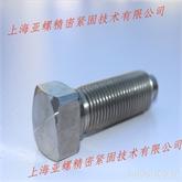 C1-70小方头螺栓 GB/T 35-2013