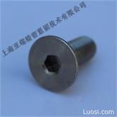 C2-70内六角沉头螺钉GB/T 70.3-2000