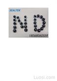 ND 密封胶(sealtek,可替代垫圈使用)
