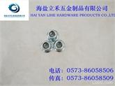 立禾/DIN6926/GB6183法兰尼龙螺母(M10-1.25/1.5)现货直销