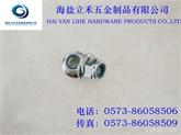 DIN6926/GB6183法兰尼龙锁紧螺母 M10*1.5  10级