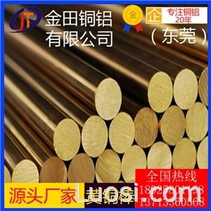 C22000黄铜棒 H70黄铜方棒 h62方形黄铜棒经销商 C2700日本进口黄铜棒