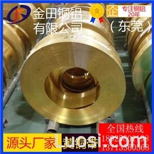 C2680黄铜带 各规格黄铜带 H62黄铜带 进口h70黄铜带