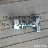 永年恒诺8.8级哈芬槽T型螺栓价格