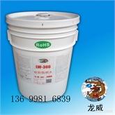 厂家批发LW303桶装模具洗模水