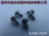 GB9074.2 多齿垫 花垫 外锯齿锁紧垫圈 内、外齿锁紧垫圈 组合