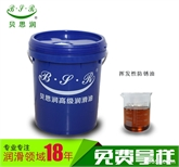 挥发性防锈油