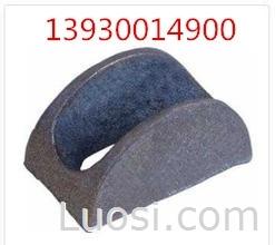 永年县河北铺专供彩钢专用元宝垫,水平支撑垫,引垫批发