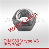 A4 DIN980 ISO7042全金属锁紧螺母