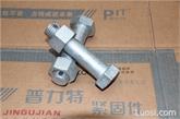 4.8级带孔螺栓 镀锌