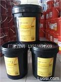 壳牌可耐压S2G150 齿轮油 厂家直销 量大价优13553854909