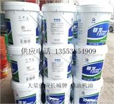 长城润滑油尊龙王T200 柴油机油15W-40 价格优廉 质量保证