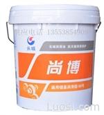 长期批发长城尚博 通用锂基脂黄油1号2号3 轴承长城润滑脂润滑油