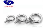 吊环螺钉GB/T 825-88规格齐全有大量现货供应