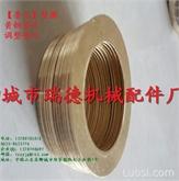 黄铜垫圈 紫铜垫圈 铝垫圈