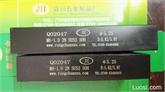 弹簧钢不锈钢304,201,667,SUS2牙板