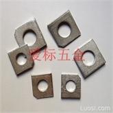 不锈钢槽钢用方斜垫圈