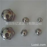 202 304 不锈钢盖形螺母 规格齐  品种全 质量保证