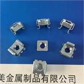供应:卡式螺母 笼式螺母 机柜螺母