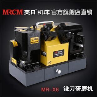 美日机床铣刀修磨机 螺旋铣刀研磨机 MR-X6铣刀研磨机