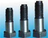 供应微型铰制孔螺栓