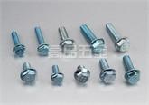 专业厂商供货 法兰螺栓8x30  高品质螺栓【全网低价】信誉保证