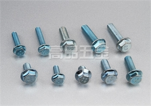 厂家直销 专业批发(GB16674)六角法兰面螺栓M6-M12 高品质8.8级螺丝