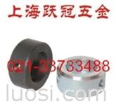 螺钉锁紧挡圈,调整环,侧面带孔圆螺母DIN705
