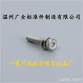 厂家直销304材质组合螺丝M5-M8凹脑十字六角三组合