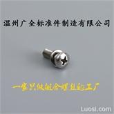 厂家直销304材质组合螺丝M5-M8十字大盘头三组合