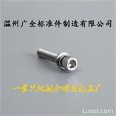 厂家直销304材质组合螺丝M3-M8内六角滚花三组合