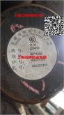 Q345D宝钢圆钢价格