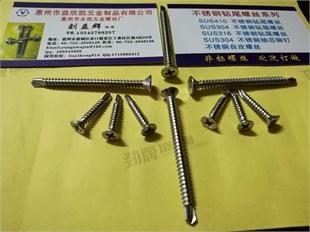 专业生产不锈钢410、304、316平头钻尾螺丝4.2\4.8\5.5\6.3 *13-125长
