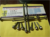 专业生产不锈钢SUS410六角华司钻尾系列3.5\4.2\4.8\5.5\6.3*125长