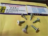 专业生产不锈钢410圆头华司十字钻尾4.2-18*16(头部烤漆)