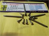 专业生产不锈钢410、304、316盘头十字钻尾螺丝3.5\4.2\4.8\5.5* 13-125长