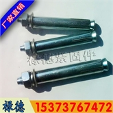 永年县膨胀螺丝加工厂金属膨胀螺栓膨胀螺丝钉铁胀栓大头小头胀栓