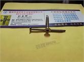 专业生产不锈钢410、304、316沉头内六角钻尾5.5*50