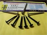 专业生产不锈钢410圆头华司钻尾(电泳黑)4.2*16   19   25   32   38
