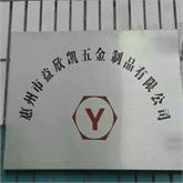 惠州 Y 字品牌自攻自钻螺钉  (主生产国标为主的产品,非标要订做)