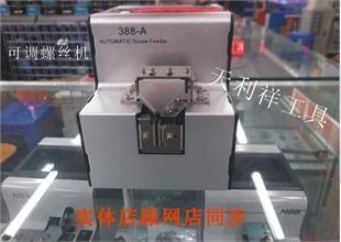 深圳天利祥电子工具