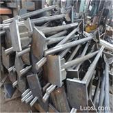 4.8级钢板地脚螺栓 L型地脚螺栓