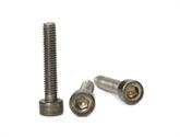 内六角钛螺丝、国标钛螺丝紧固件,非标钛螺丝紧固件,世世通非标异形螺丝紧固件生产厂家